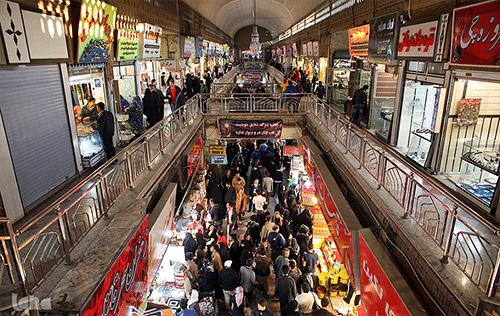 bazar reza