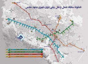 نقشه وسایل نقلیه عمومی ریلی مشهد
