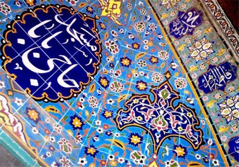 مسجد حاجی بابا
