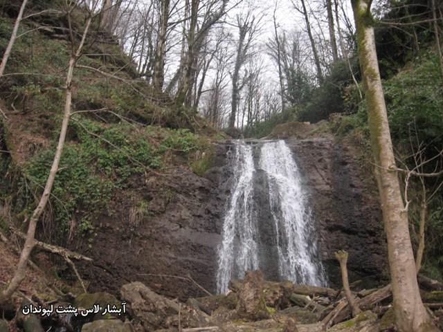 آبشار لاس پشت