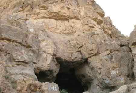 غار هامپوئیل مراغه