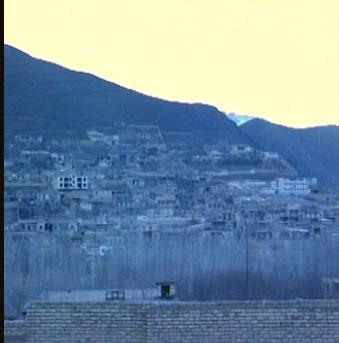 روستای چم کوه